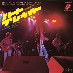 The Rolling Stones : Doo Doo Doo Doo Doo (Heartbreaker) - Japan 1973