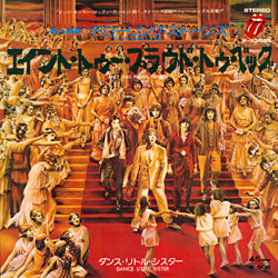 The Rolling Stones : Ain't Too Proud To Beg - Japan 1975