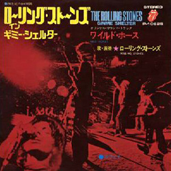 The Rolling Stones : Wild Horses - Japan 1971