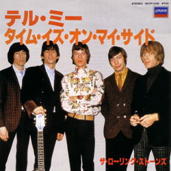 The Rolling Stones : Tell Me - Japan 1983