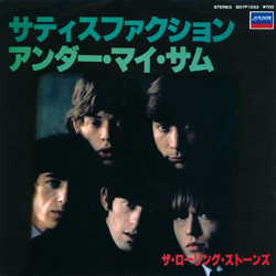 The Rolling Stones : Satisfaction - Japan 1983