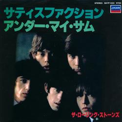 The Rolling Stones : Satisfaction - Japan 1983