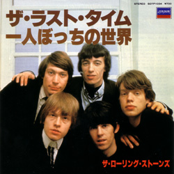 The Rolling Stones : The Last Time - Japan 1983
