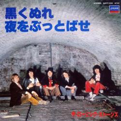 The Rolling Stones : Paint It, Black - Japan 1983