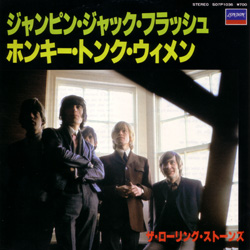 The Rolling Stones : Jumpin' Jack Flash - Japan 1983