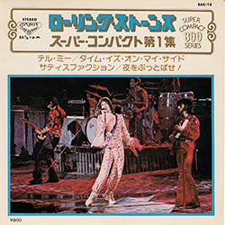 The Rolling Stones : The Rolling Stones Best Hits - Tell Me - Japan 1976
