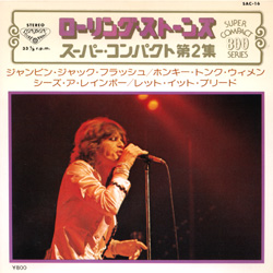 The Rolling Stones : The Rolling Stones Best Hits - Jumpin' Jack Flash - Japan 1976