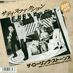 The Rolling Stones : Satisfaction - Japan 1988