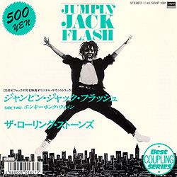 The Rolling Stones : Jumpin' Jack Flash - Japan 1987