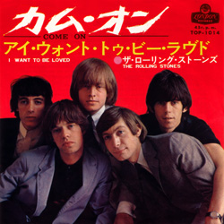 The Rolling Stones : Come On - Japan 1966