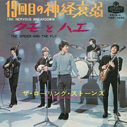 The Rolling Stones : 19th Nervous Breakdown - Japan 1966