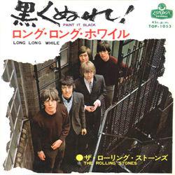 The Rolling Stones : Paint It, Black - Japan 1966