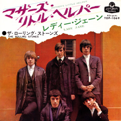 The Rolling Stones : Mother's Little Helper - Japan 1966
