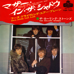 The Rolling Stones : Have You Seen Your Mother, Baby, Standing In The Shadow ? - Japan 1966
