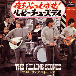 The Rolling Stones : Let's Spend The Night Together - Japan 1967
