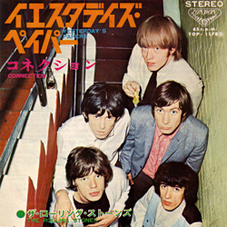 The Rolling Stones : Yesterday's Papers - Japan 1967