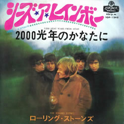 The Rolling Stones : She's A Rainbow - Japan 1968