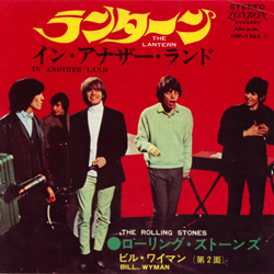 The Rolling Stones : The Lantern - Japan 1968