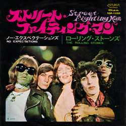The Rolling Stones : Street Fighting Man - Japan 1968