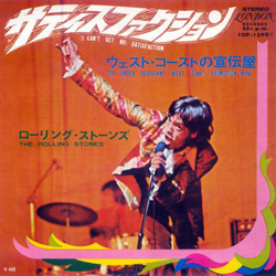 The Rolling Stones : Satisfaction - Japan 1969