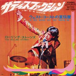 The Rolling Stones : Satisfaction - Japan 1969