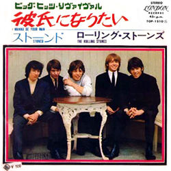 The Rolling Stones : I Wanna Be Your Man - Japan 1970