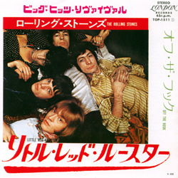 The Rolling Stones : Little Red Rooster - Japan 1970