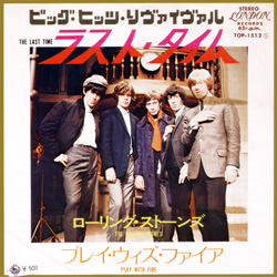 The Rolling Stones : The Last Time - Japan 1970