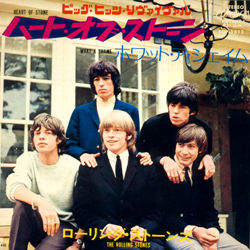 The Rolling Stones : Heart Of Stone - Japan 1970