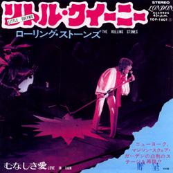 The Rolling Stones : Little Queenie - Japan 1971