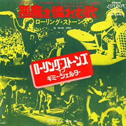 The Rolling Stones : Sympathy For The Devil - Japan 1972