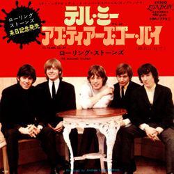 The Rolling Stones : Tell Me - Japan 1973