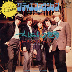 The Rolling Stones : Satisfaction - Japan 1973
