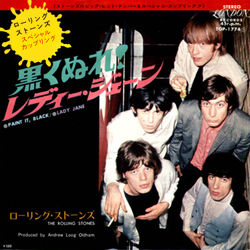 The Rolling Stones : Paint It, Black - Japan 1973