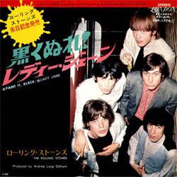 The Rolling Stones : Paint It, Black - Japan 1973