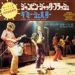 The Rolling Stones : Jumpin' Jack Flash - Japan 1973