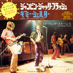 The Rolling Stones : Jumpin' Jack Flash - Japan 1973