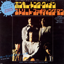 The Rolling Stones : Honky Tonk Women - Japan 1973