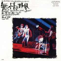 The Rolling Stones : Sad Day - Japan 1973