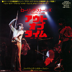 The Rolling Stones : Out Of Time - Japan 1975