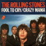 The Rolling Stones - Spain - 1976 - 7""
