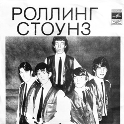 The Rolling Stones : Paint It, Black - USSR 1980