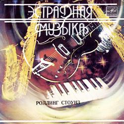 The Rolling Stones : Paint It, Black - USSR 1982