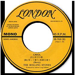 "The Rolling Stones - Around And Around - bootleg JB-769 UK 7"""