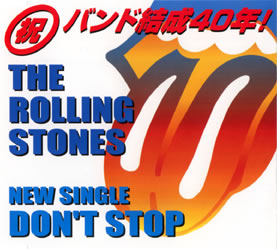 The Rolling Stones - Don't Stop - Virgin RS-401 Japan CDS